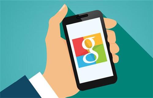 Google 421