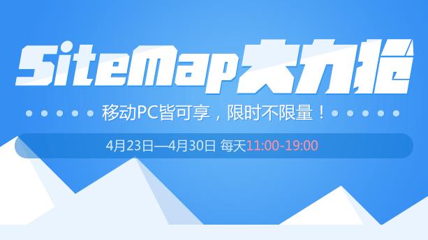 sitemapgrab
