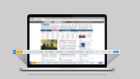 【seo优化分析】_百度站内搜索上线搜索推荐功能