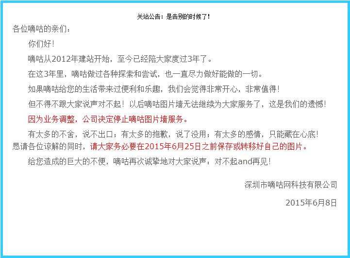 【培训方案范文】_嘀咕网图片墙服务即将关闭