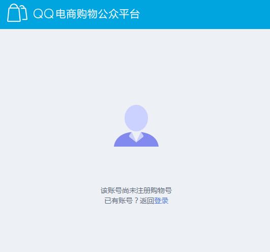 qqgouwu01