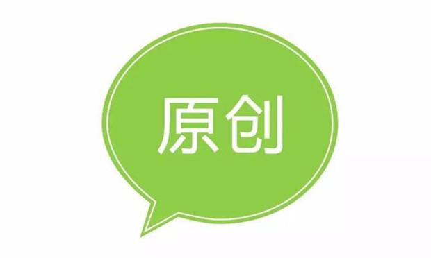 weixin orignal article