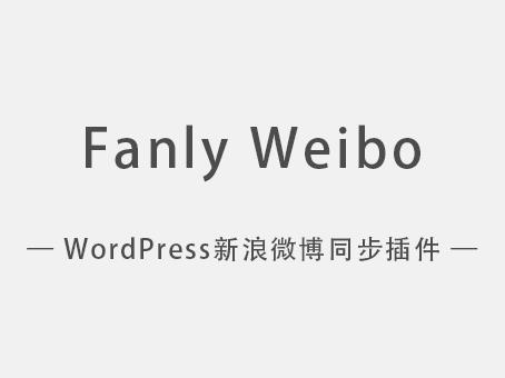 Fanly Weibo