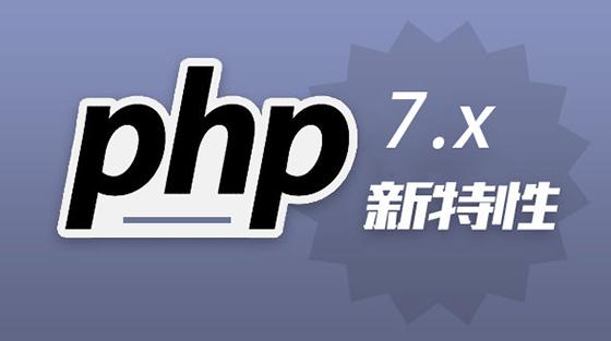 WordPress 插件兼容 PHP7.x 需要注意和修改的问题