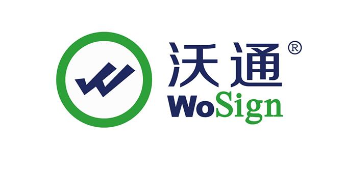 Wosign沃通SSL