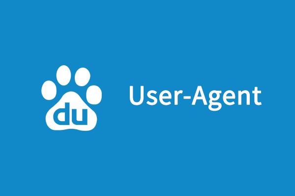 百度 User Agent