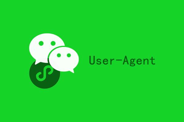 WeChat User-Agent