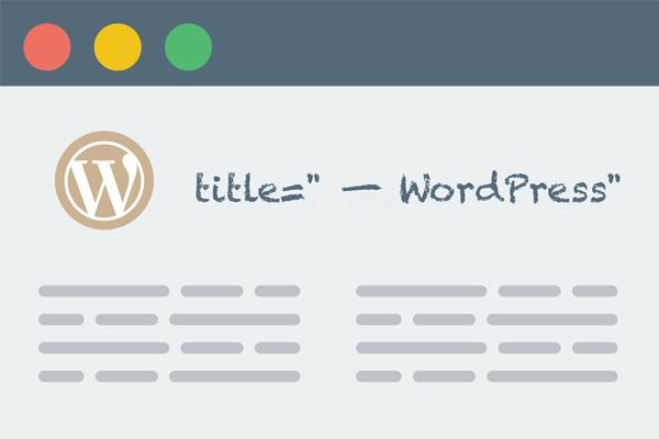 移除 WordPress 标题