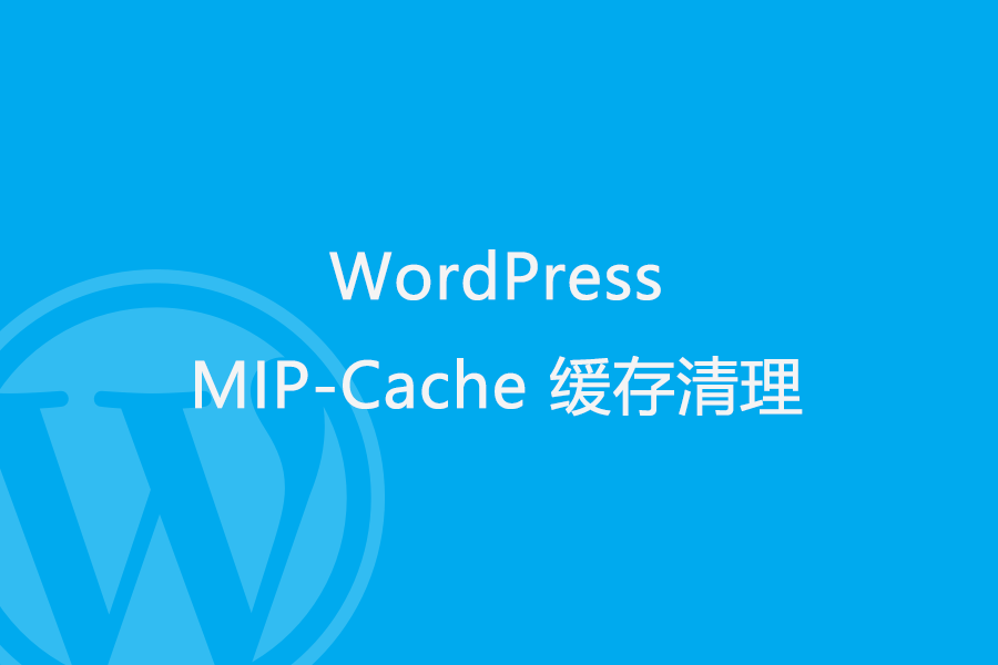 WordPress MIP-Cache