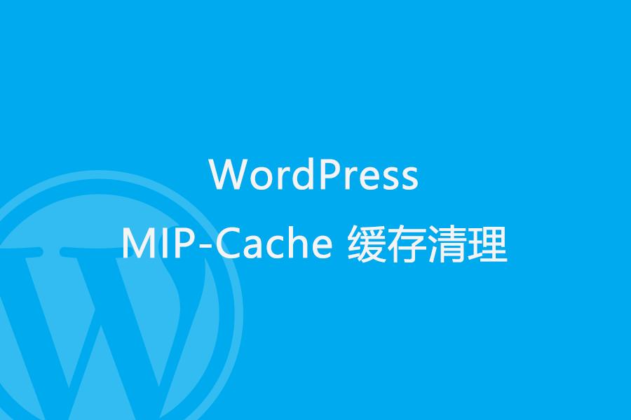 WordPress MIP-Cache