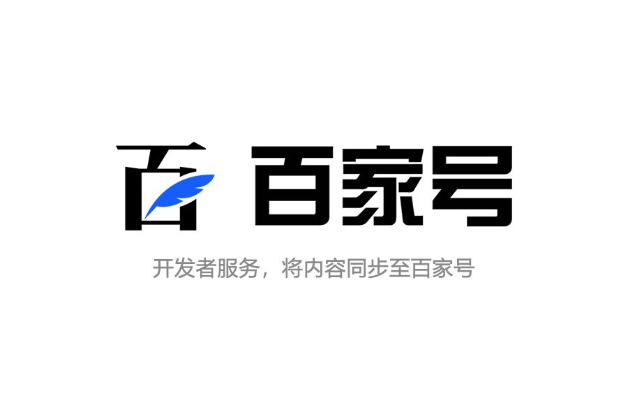 baijiahao open
