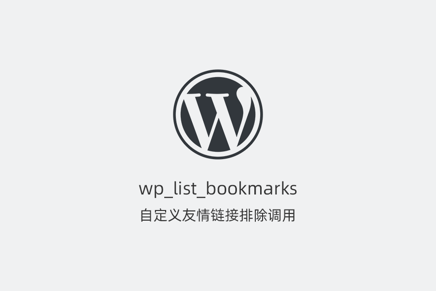WordPress wp_list_bookmarks