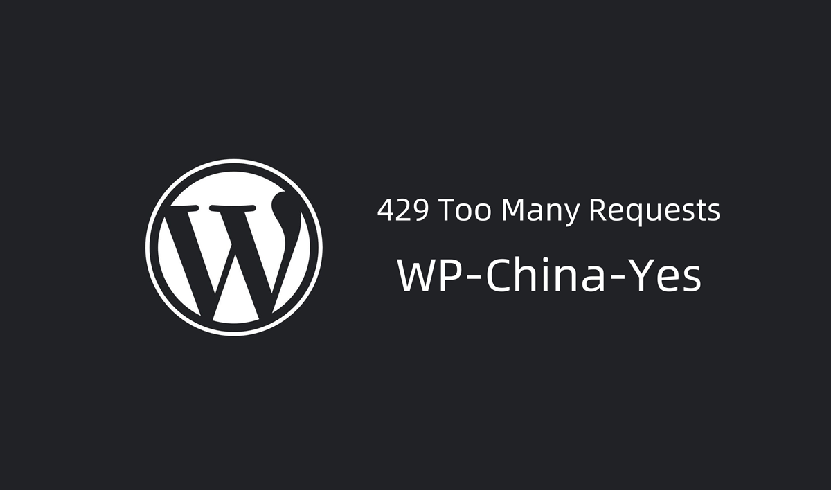 WordPress 429 Too Many Requests