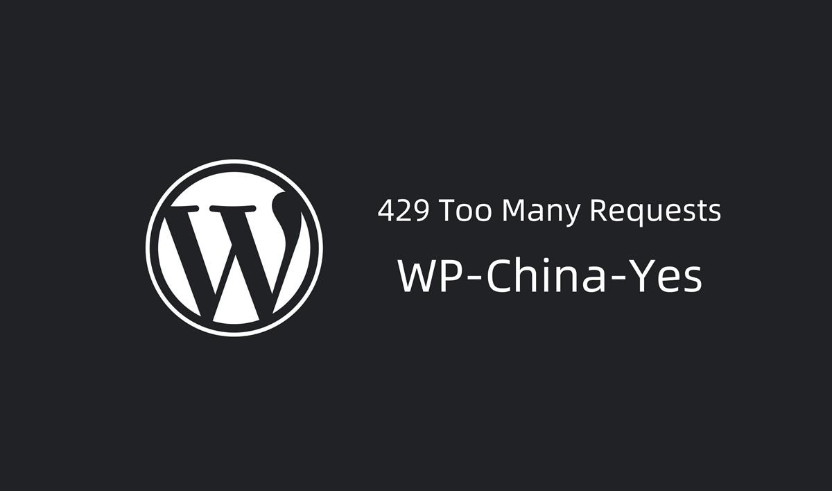 WordPress 429 Too Many Requests